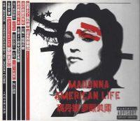 american-life-cd-taiwan