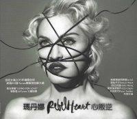 rebel-heart-deluxe-cd-taiwan